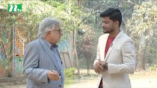 Bondhu Tomari Khonje (বন্ধু তোমারই খোঁজে) | Episode 90 | Guest : Monirul Islam