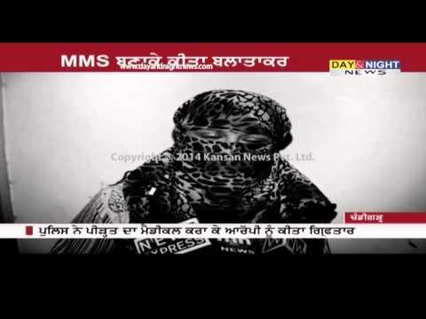 Xxx Mp4 Women Raped And Made MMS Chandigarh 3gp Sex