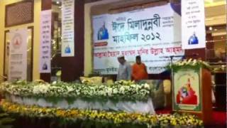 bangla naat ( Oman Mahfil 2012 ) kagatia alia gausul azam darbar sharif bangladesh