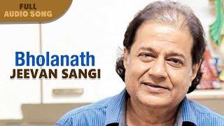Bholanath | Anup Jalota | Jeevan Sangi | Bengali Romantic Songs