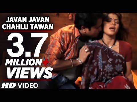 Javan Javan Chahlu Tawan [ Bhojpuri Hot Video Song ] Feat.Sexy Rinkoo Ghosh - Kotha