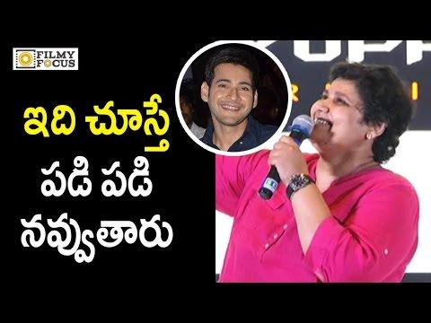 Nandini Reddy Funny and Interesting Flash Back about YuppTv and Mahesh Babu - Filmyfocus.com