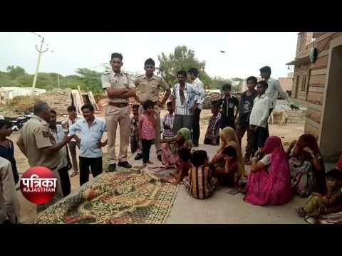 Xxx Mp4 जोधपुर में बाल काटने की घटना से इलाके में दहशत 3gp Sex