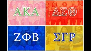 NPHC ADVICE x HOW TO MAKE SURE YOU GET IN