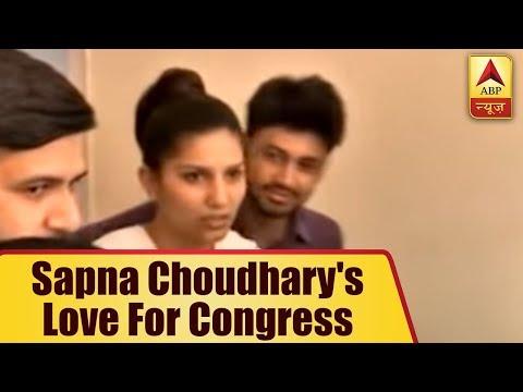 Poll Khol With Shekhar Suman: Reasons Behind Sapna Choudhary's Congress LOVE| ABP News