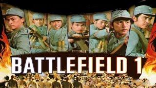 Battlefield 1 (Seven Man Army)