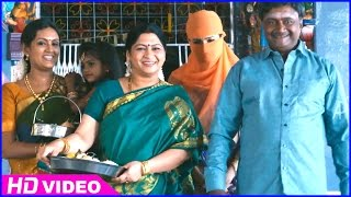 Azhagiya Pandipuram Tamil Movie - Manobala family covers her while cooking