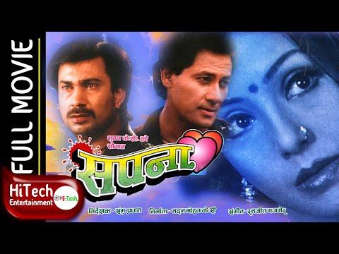 Xxx Mp4 SAPANA Nepali Full Movie Shiva Shrestha Bhuwan KC Karishma Manandhar Kristi Mainali 3gp Sex