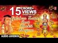 Download Video Gulshan Kumar Devi Bhakti Bhajans I Best Devi Bhajans I T-Series Bhakti Sagar 3GP MP4 FLV