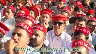 Asfandyar wali khan talk