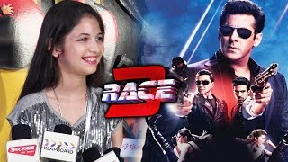 Bajrangi Bhaijaan's Munni Reaction On Salman Khan's RACE 3 Movie