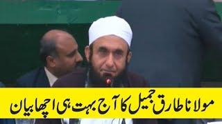 Maulana tariq jameel today Live bayan 2018   Tariq Jameel Bayan