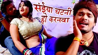 सईया चटनी हो करनवा - Nathuniya Naihar Ke - Pramod Premi Yadav - Bhojpuri Hit Songs 2016 new