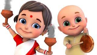 Durga Puja - Dhak - দুর্গা পূজা - Bengali Rhymes for Children - Jugnu Kids Bangla