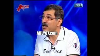 مسخرة علاء صادق بيمرمط بكرامة مصطفى يونس الأرض يا خرم