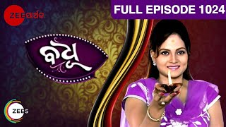Badhu - Episode 1024 - 16th January 2017