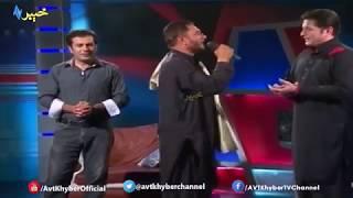 Rahman Baba Kalam | Naeem Jan | AVT Khyber Styeana
