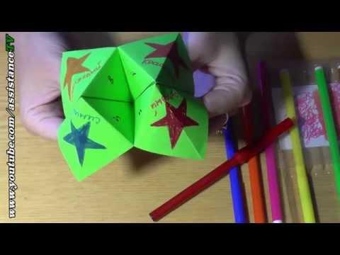 Оригами интересное своими руками