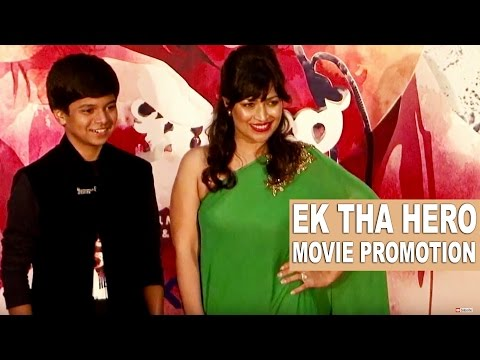 Ek Tha Hero Movie (2016) Promotion Event | Ayush Khedekar, Amita Pathak S, Ashwini Kalsekar & Asrani