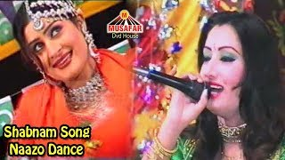 Shabnam Song & Naazo Dance