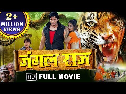 Xxx Mp4 JUNGAL RAJ Full Movie न्यू भोजपुरी फिल्म 2018 Viraj Bhatt Anjana Dobson Bhojpuri Movie 2018 3gp Sex