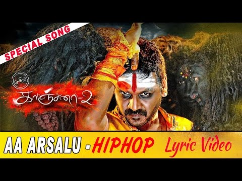 Kanchana 2 | Muni 3 | Arsalu Special Remix Song Lyrics | HD | Raghava Lawrence | Taapsee | Jagadeesh