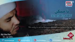 Na Mumkin He | Very Beautiful Naat | Hafiz Fahad Shah |