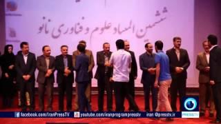 Iran 6th Nano Science & Technology Olympiad ششمين المپياد دانش و فناوري نانو ايران