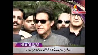 ATV News Headlines - 06:00 PM | 19 March 2017