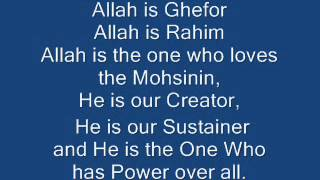 Give Thanks To Allah - Michael Jackson With Lyrics!