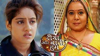 Diya Aur Baati Hum 19th December Full Episode Update | BIG DILEMMA Between andhya & Bhabho