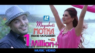 Mayaboti Moyna By Rakib Musabbir | HD Music Video