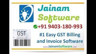 Jewellery Software | Free Downlod | Best Seller | Jainam Software