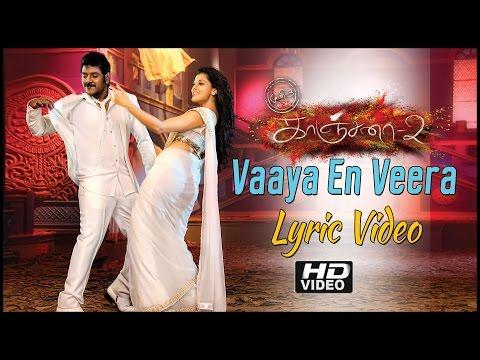 Xxx Mp4 Kanchana 2 Movie Songs Vaaya En Veera Song With Lyrics Raghava Lawrence Taapsee Shakthisree 3gp Sex