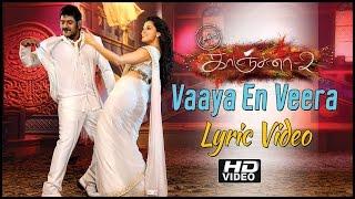 Kanchana 2 Movie Songs | Vaaya En Veera Song With Lyrics | Raghava Lawrence | Taapsee | Shakthisree