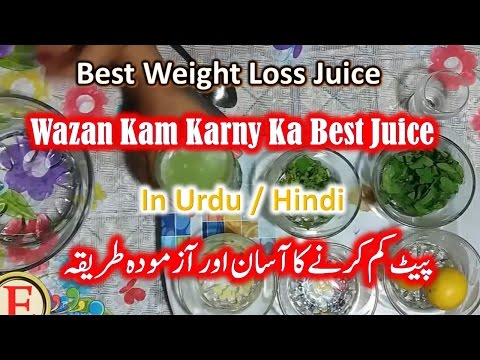 Parsley And Coriander Juice Benefits To Lose Weight Fast || Totkay In Urdu For Weight Loss