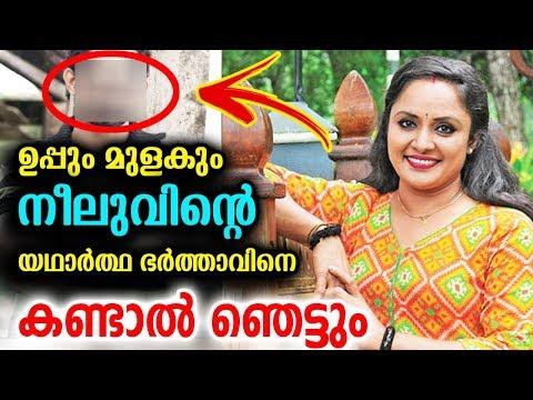 Xxx Mp4 ഇതായിരുന്നു ഉപ്പും മുളകും നീലുവിന്റെ യഥാർത്ഥ ഭർത്താവ് Nisha Sarang 3gp Sex