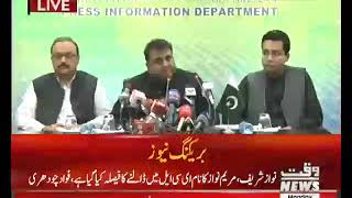 Fawad Chaudhry Press Conference.