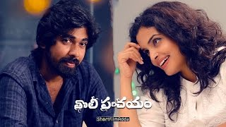 Tholi Parichayam / తొలి పరిచయం | Latest Love Telugu Short Film 2016 - By Aryan Sandy