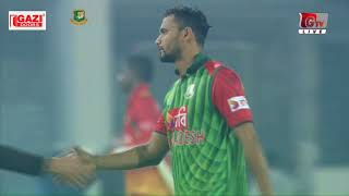 Winning Moments of Bangladesh against Zimbabwe | Tri Nation Series 2018