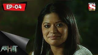 Aahat - 3 - আহত (Bengali) Ep -  4 - The Haunted Hallucinations of a Couple