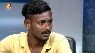 Kathayallithu Jeevitham | Suja & Sharath case | Episode 02 | 20th Sep 2017