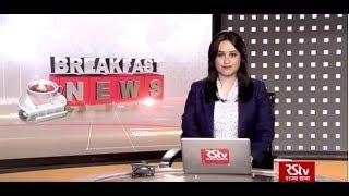 English News Bulletin – Nov 12, 2018 (8 am)