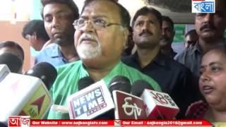 partha chatterjee at baguihati . Aaj Bangla News