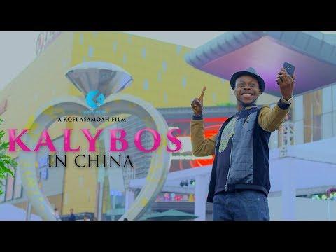 Xxx Mp4 Kalybos In China Full Movie 3gp Sex