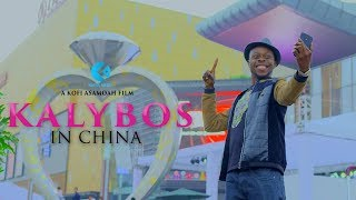Kalybos in China Full Movie