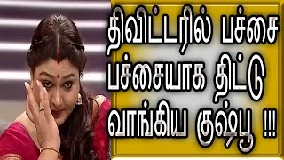 People Rubbish Talk About Kushboo On Her Twitter Page - Tamil Cinema Seidhigal