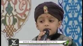 cute baby naat khawan - beautiful naat sharif