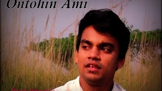 Harano diner moto | Ontohin Ami | Ishk Sufiyan | Tonmoy | Film : Ontohin Ami