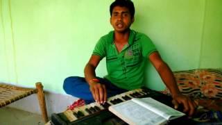 Kato Valobasi Je Tomay - Bangla Lokgeeti(Bengali Folk Song) by Debasish Baral